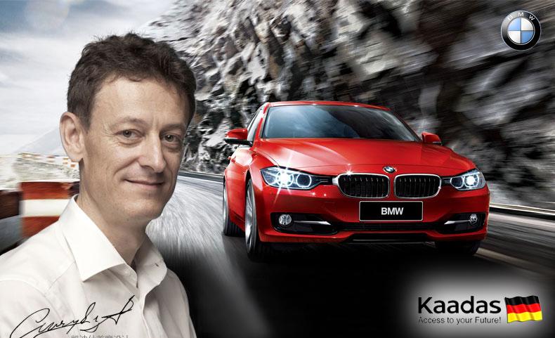 Thiết kế theo cảm hứng BMW